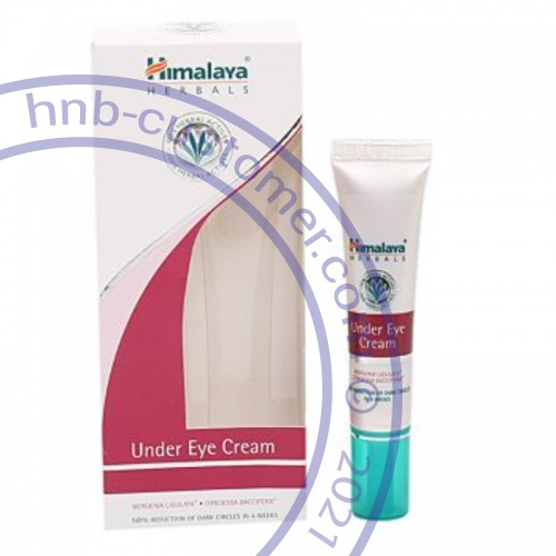 Under Eye Cream photo